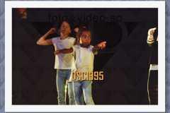 DSC1995