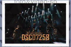 DSC07258
